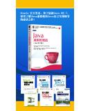 《深入理解Java虚拟机:JVM高级特性与最佳实践(第2版) 高清 pdf 百度云下载》