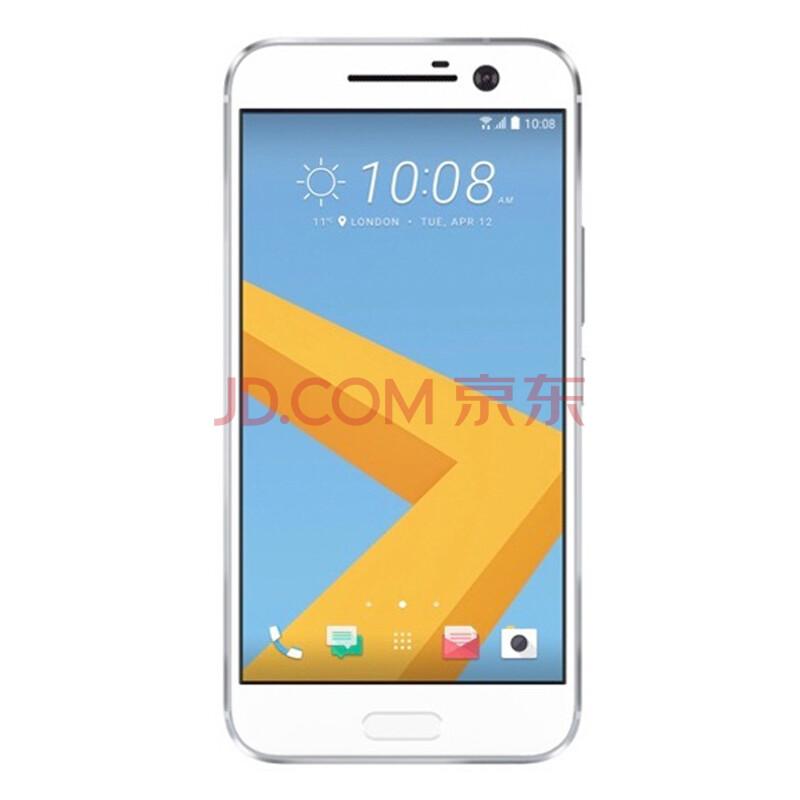 Htc 10/32g (m10h) 4g lte smartphone