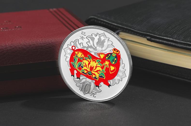 己亥猪年生肖金银纪念币