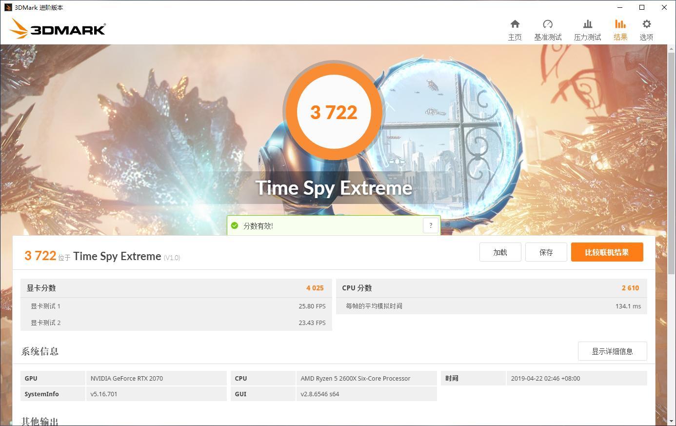 Time SPY 4K.PNG