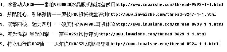 QQ截图20170930145828.jpg