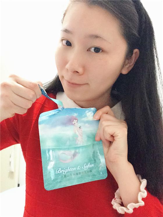 【珀莱雅 (proya)晶采奇幻素颜气质霜套装】打造无暇素颜美肌