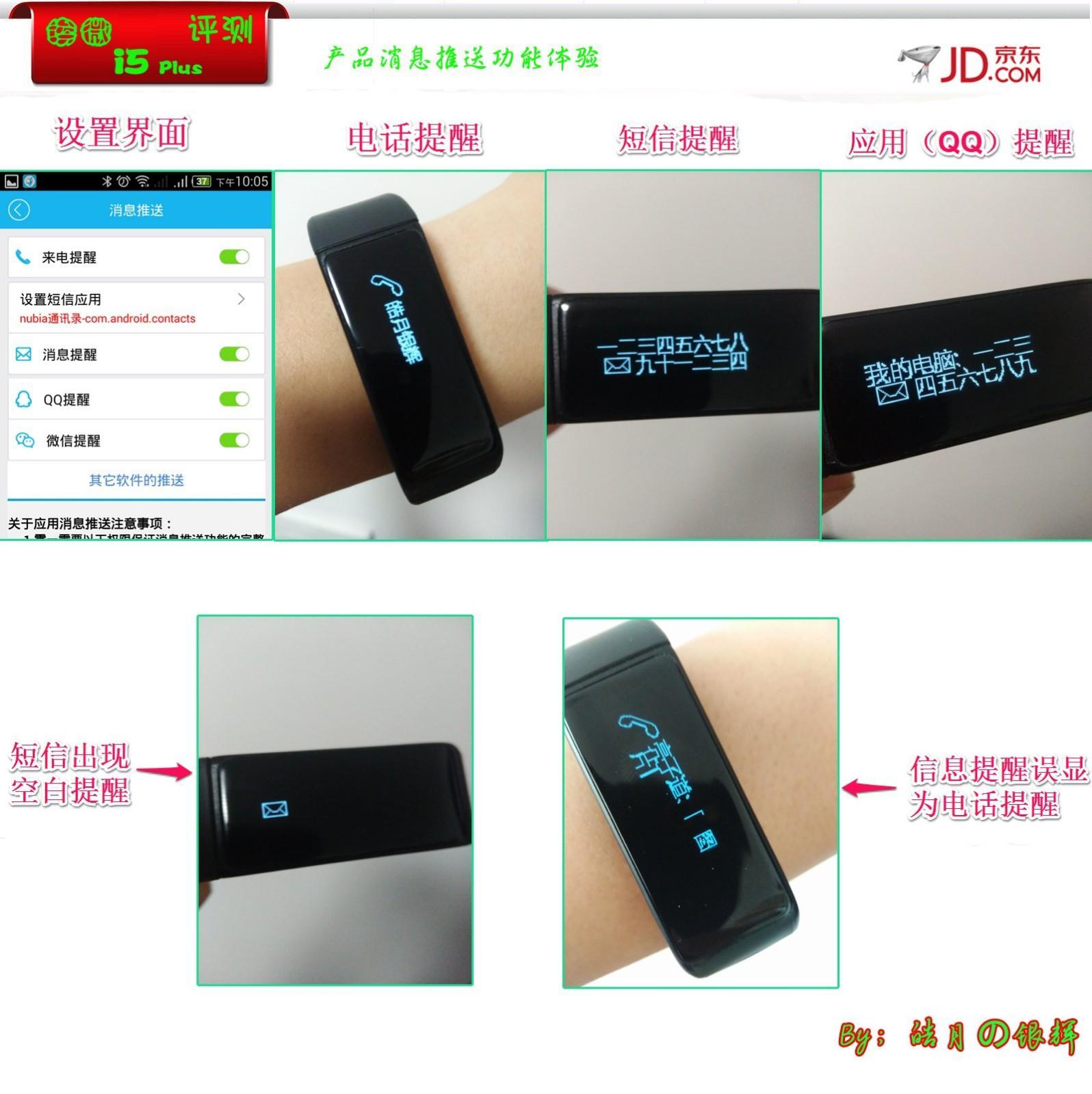 App012_052615_100312_PM.jpg