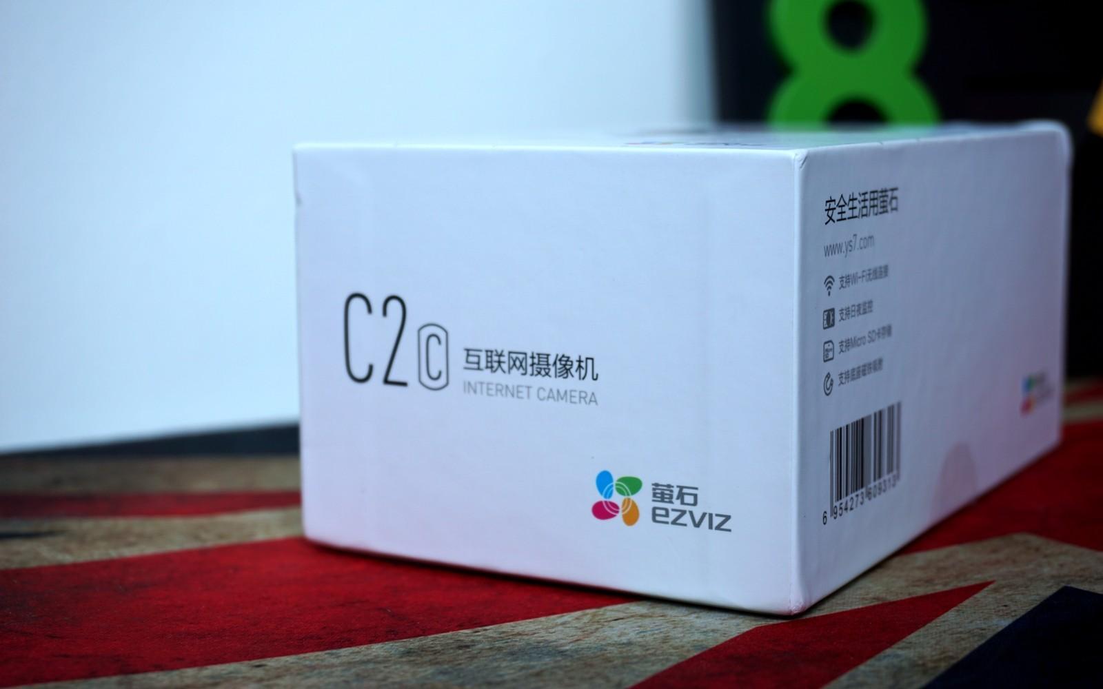 萤石c2c