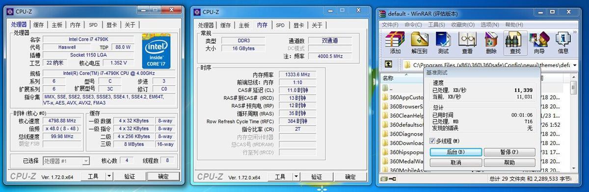 内存2666