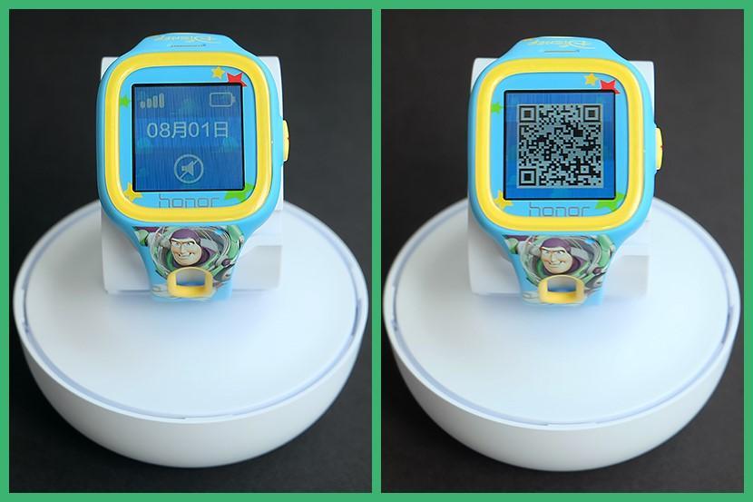 调出儿童手表二维码