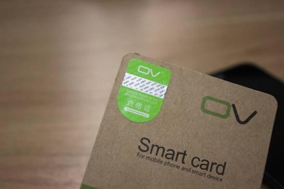 手机扩展内存卡