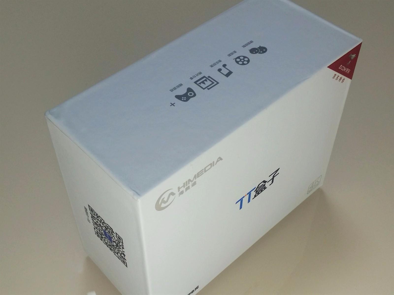海美迪盒子