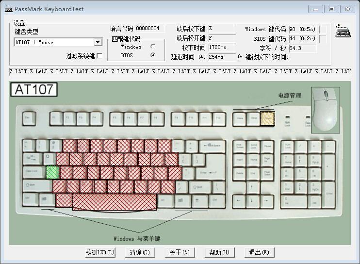 宜博k727