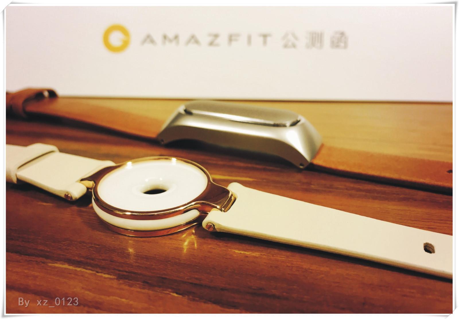 华米amazfit手环