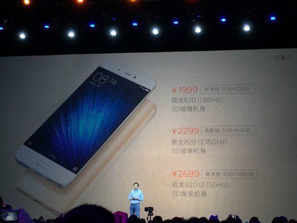 小米手机5