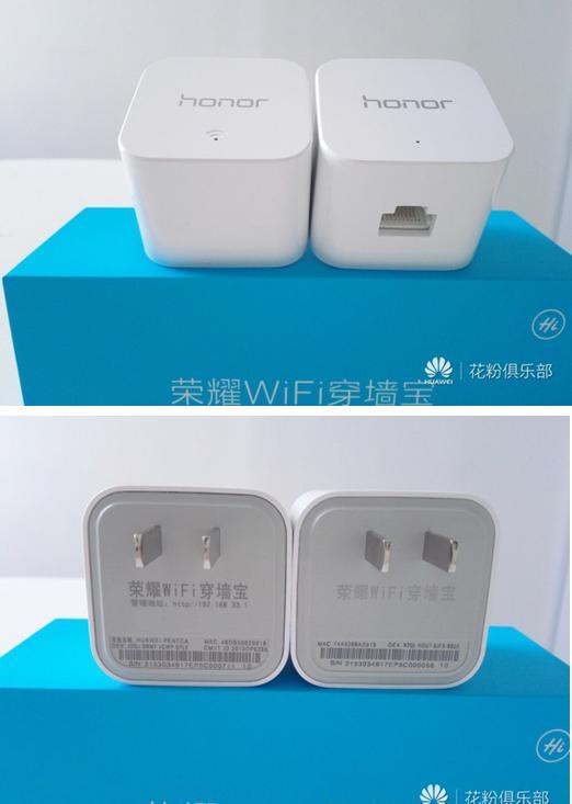荣耀wifi