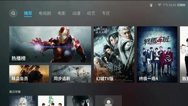 华为UI界面1.png
