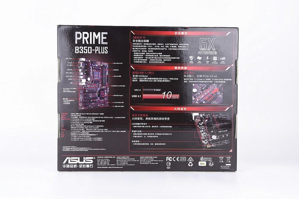 PRIME B350-PLUS 版面设计与包装盒上的风格类似,都是红黑配色。从板子上看,PRIME B350-PLUS 是ATX设计,支持4条内存(最高DDR4 3200 64GB双通道内存),两条PCI,四条PCI-E(其中3.0 x16 1条,2.0 x16 1条,x1 2条)支持AMD Crossfire,一个M.2的接口(支持NVME)
