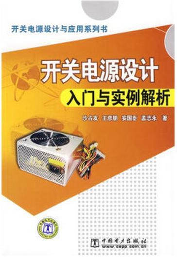 控制电路设计,辅助电路设计