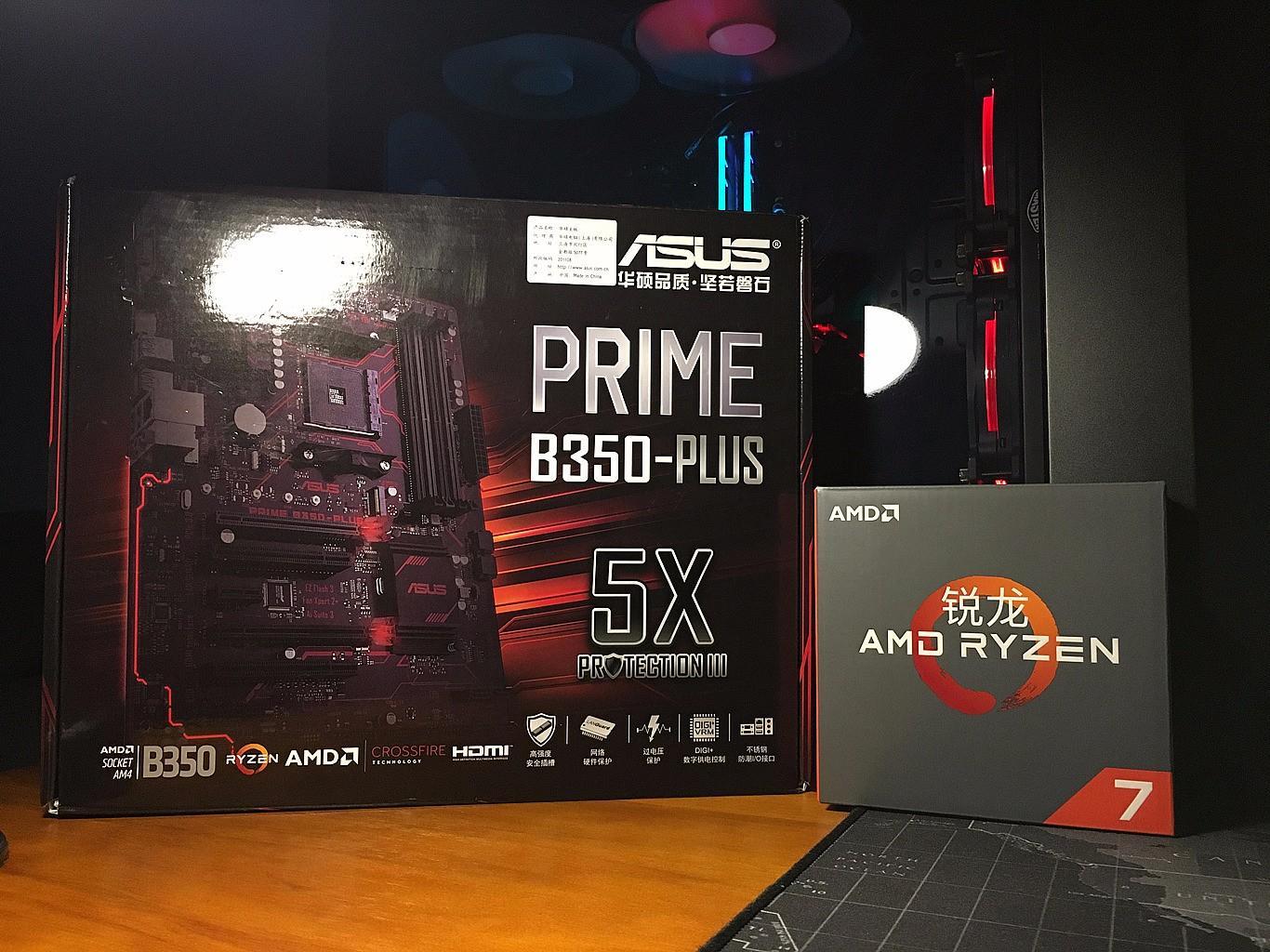 写到这里,我也就不卖关子了,事实说明,华硕PRIME B350-PLUS在支持1700X超频上是没有问题的,至少在短时间内是没有问题。我的1700X 在1.25v的电压下可以稳定运行在3.8GHz,1.375v的电压下稳定运行在4.0GHz。按道理说离AMD的1.55v安全电压还是有一点距离,但是无论如何加点电压,我的1700X 也无法稳定运行在4.