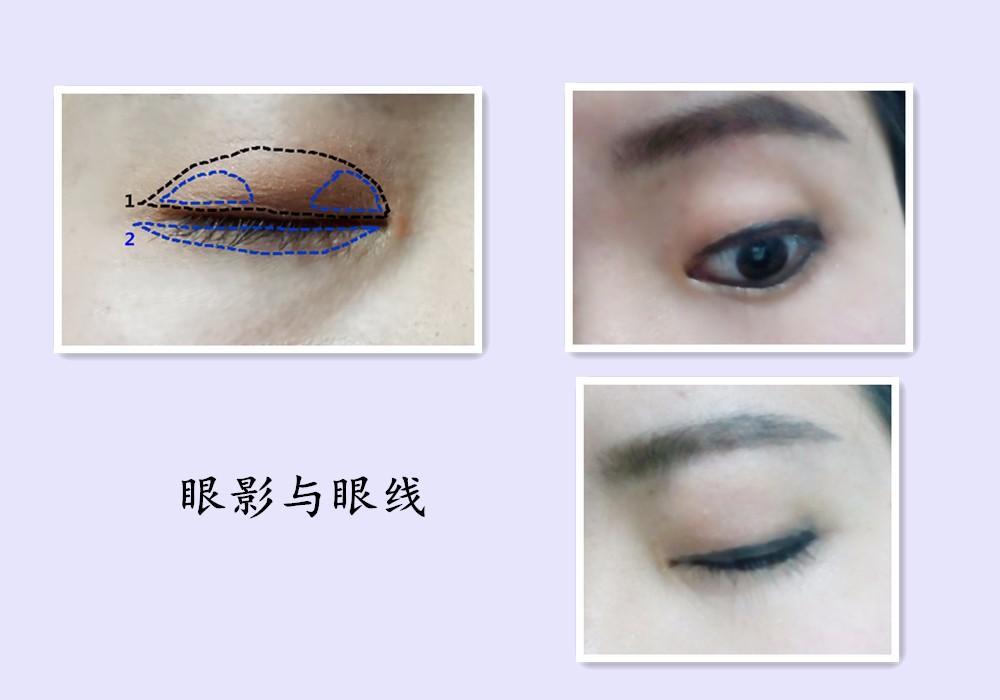 【2017京东蝴蝶节——我心目中的蝴蝶妆】伪素颜裸妆