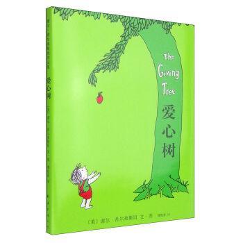 春天来了,推荐3-6岁儿童阅读的有关树的绘本
