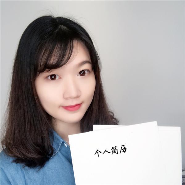 【smile厮卿】职场新人妆