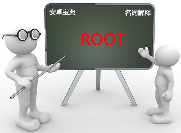 ROOT教程.jpg