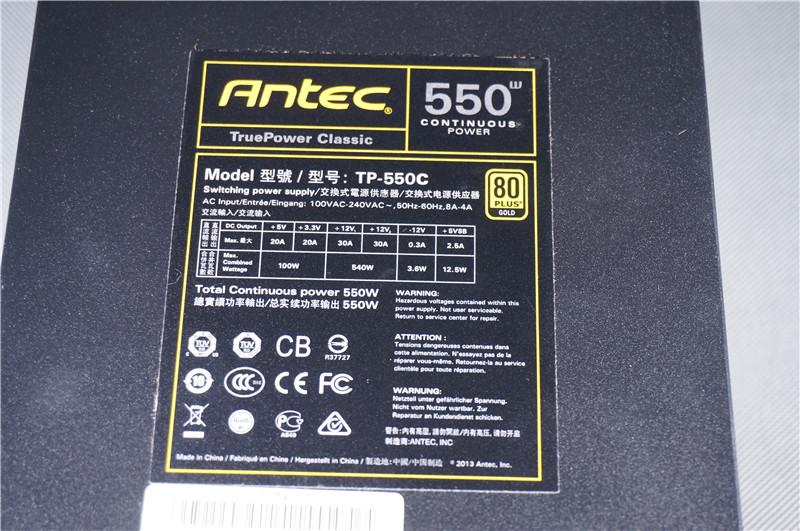antec电源