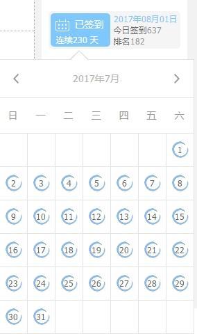 搜狗截图20170801161602.jpg