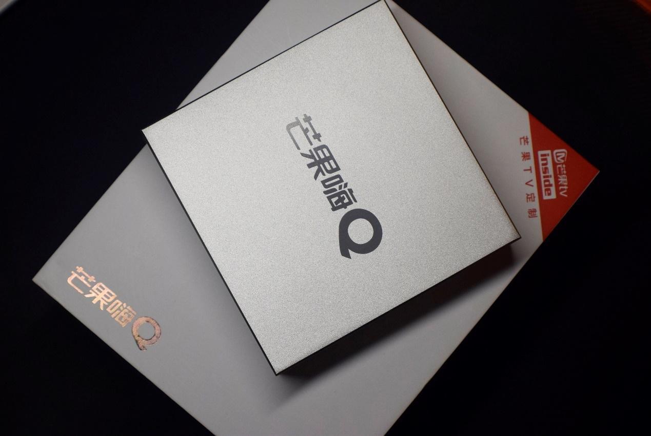 """""""海美迪H6盒子""""的图片搜索结果"""