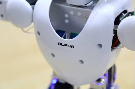 机器人阿尔法