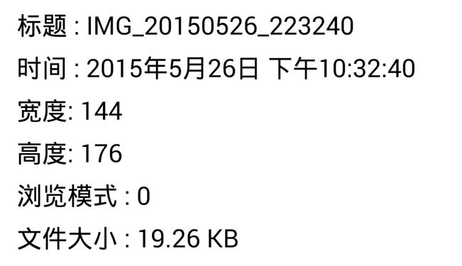 Screenshot_2015-05-26-22-32-57.png