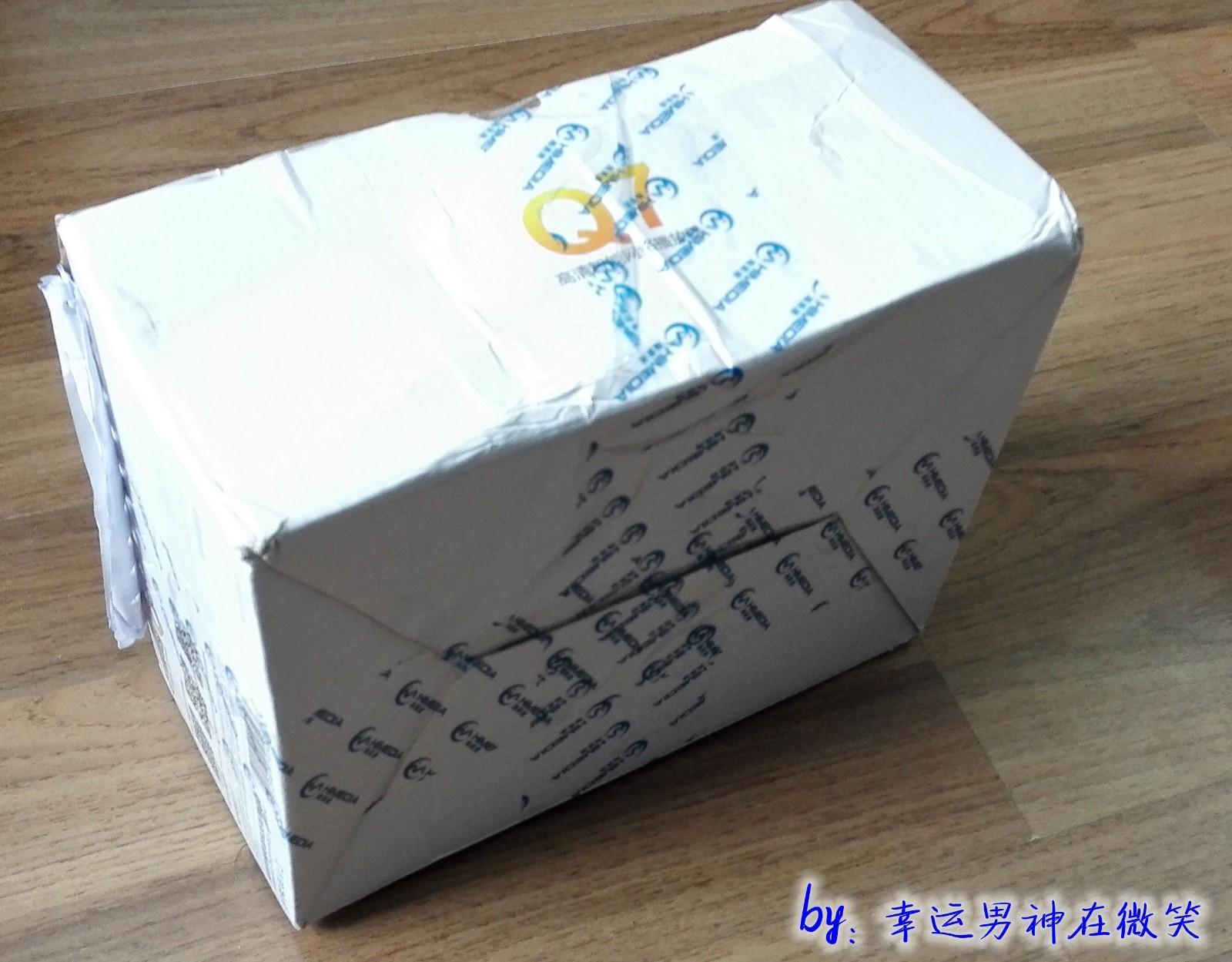 海美迪网络机顶盒