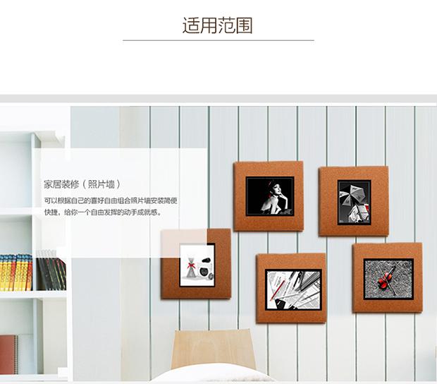 0 拼接可插针软木板 照片墙 留言板 创意DIY背景墙 6片装