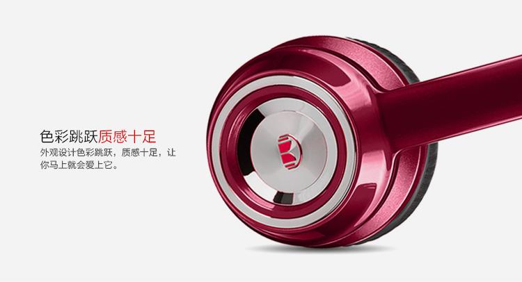 魔声(Monster)N-Tune Ntune 灵动三代 头戴式线控耳机耳麦 手机耳机 超重低音