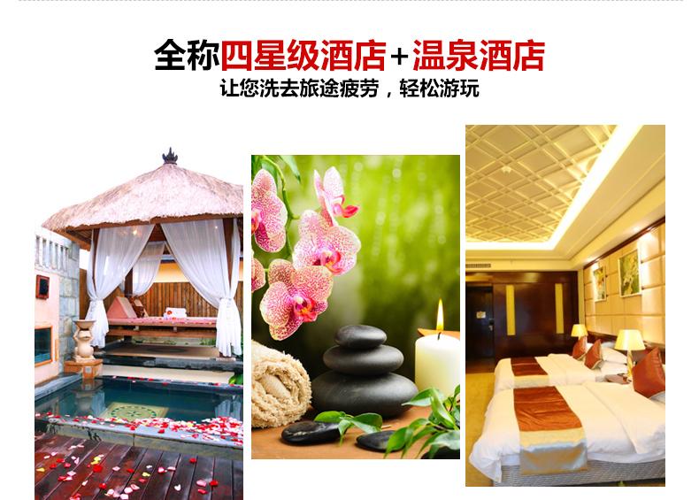 含三飞机票 厦门至云南 昆明大理丽江6日跟团 全程四星级酒店LTX