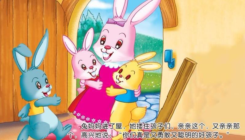 小兔子乖乖视频 小兔子乖乖舞蹈视频 小兔子乖乖儿歌视频