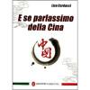 生活中的中国文化(意大利文版) llvm cookbook中文版