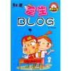 大力水饺爆笑动漫系列·校园q群:差生BLOG blog