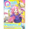 Q攻略-Q版漫画技法速成 斗地主高手必胜攻略