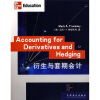 Accounting for Derivatives and Hedging衍生与套期会计 accounting for derivatives and hedging衍生与套期会计