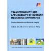 现代力学方法的技术转移与工程应用:国际断裂力学2009年会论文集(英文版)