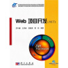 Web 项目开发(.NET) relation extraction from web texts with linguistic and web features