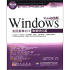 Windows排困解难DIY:救援优化篇(Vista加强版)(Vista XP/2k全适用)(附CD-ROM光盘1张) change up intermediate teachers pack 1 audio cd 1 cd rom test maker