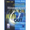 Windows Vista官方攻略 斗地主高手必胜攻略