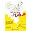 看中国(法文版) llvm cookbook中文版