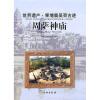 世界遗产·柬埔寨吴哥古迹:周萨神庙 柬埔寨:五月盛放