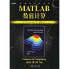 MATLAB数值计算 color image watermarking using matlab