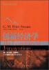 世纪高教·工商管理经典教材译丛:创新经济学 全美最新工商管理权威教材译丛·战略管理:概论与案例(第14版)
