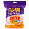 [Супермаркет] Jingdong замечательно чистые одноразовые пластиковые чашки фруктовый напиток № 30 baicaoyuan bicoy одноразовые пластиковые чашки 50 означает прозрачные пластиковые чашки утолщенные пластиковые чашки