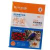 CHUANMEI цветная струйная печатная бумага 108G A4 100 листов цветная бумага index color a4 100 листов icmixmedium 4x25 100