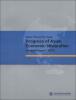 Boao Forum for Asia Progress of Asian Economic Integration Annual Report 2013 forum