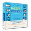 0~12岁孩子发展进程解读与掌控(图文精解) 新东方 gre长难句图解与精练